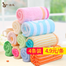Jade Children's Special Towel Pure Cotton Thickened Soft Absorbent Children's Towel Four Kids of Family Baby's Face Washing Towel