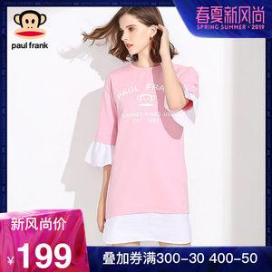 Paul Frank/大嘴猴商场同款女士短袖<span class=H>连衣裙</span>PFCOP182058W