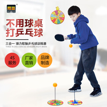 Table Tennis Soft Axis Table Tennis Trainer Trinity Dart Toy Decompression Artifact DIY Multifunctional Toy