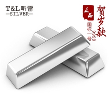 Silver Bar 9999 sterling silver silver beads investment foot silver silver block 999 broken silver brick collection raw material wool silver material gift
