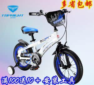 新款男女款高端儿童自行车<span class=H>途锐达</span>蜘蛛侠12141618寸345678岁自行车