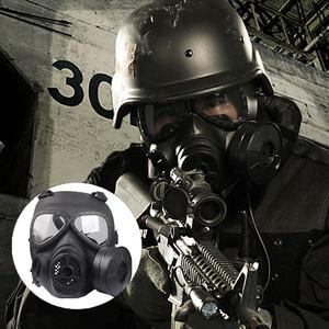 <span class=H>酋长</span>M04<span class=H>防毒</span>战术<span class=H>面具</span>骷髅真人cs游戏面罩野战防护带镜片风扇面罩