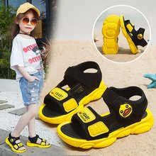 Girls sandals Summer new net red yellow duck children's shoes Korean version of leisure children's students'shoes boys' beach shoes