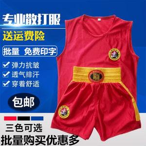 红黑散打服装套装男拳击服儿童搏击短裤服女成人泰拳武术训练服