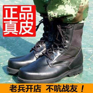 正品配发际华07式作战靴<span class=H>军靴</span>男特?#30452;?#20316;训靴陆战靴战术靴单靴军迷
