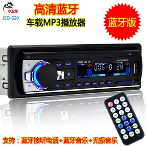 usb接口蓝牙dvd家用万能型音乐车载cd机mp3播放器u盘二手歌曲自带