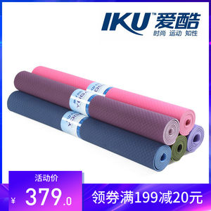 IKU<span class=H>瑜伽垫</span>子122宽双人TPE专业8mm厚防滑无味愈加瑜珈yoga正品包邮