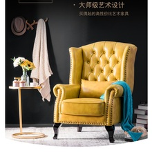 Tiger chair American single sofa small apartment hotel guest room Taishi chair fabric leather European sofa tiger stool