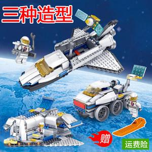 儿童乐高<span class=H>积木</span>拼装航空飞机基地车探险家宇宙<span class=H>飞船</span>模型男女孩军事
