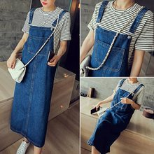 Long, loose and slim ulzzang half-length skirt in jeans strap skirt Spring Female 2018 new Korean version of College Style