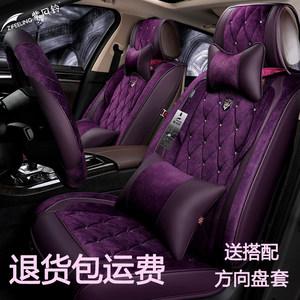 紫风铃汽车坐垫四季新款冬季短毛绒<span class=H>座垫</span>2018小车17秋冬天汽车座套
