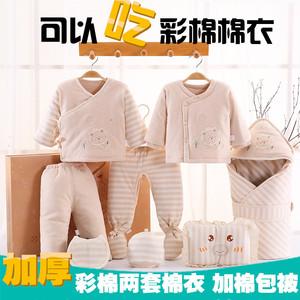 婴儿礼盒冬季棉服加厚防寒棉衣新生儿用品<span class=H>母婴</span>待产套装初生外婆包