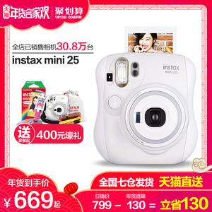 【直降130】Fujifilm/富士 instaxmini25<span class=H>相机</span> 套餐含拍立得相纸