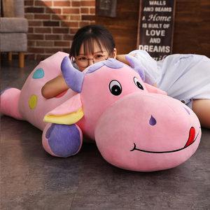 卡通创意趴趴奶牛玩偶公仔可拆洗<span class=H>布娃娃</span>毛绒玩具可爱懒人睡觉抱枕