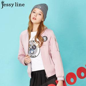 jessyline 2018春装新款 杰茜莱卡通<span class=H>贴布</span><span class=H>短款</span>休闲小外套 <span class=H>女</span>士夹克