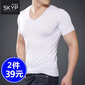 无痕男士<span class=H>短袖</span><span class=H>内</span>衣V领<span class=H>t恤</span>冰丝半袖青年速干紧身健身纯色薄款打底衫