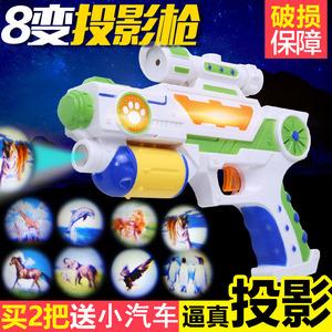 儿童音乐小孩1-3岁仿真电动小手抢 男孩子宝宝耐摔<span class=H>玩具枪</span>手枪电子