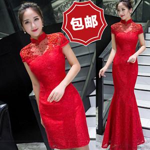 <span class=H>敬酒服</span>新娘旗袍中式婚纱女士结婚礼服蕾丝修身长款红色宴会晚礼服
