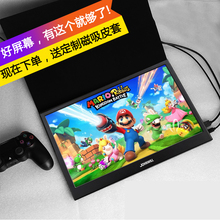 11.6-inch PS4 portable display HDMI/xbox/switch game display computer sub-screen 1080p
