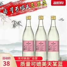 Solid-state Fermentation of Old Liquor Light Bottle 52 Degree Super Internal Appraisal Collection Pure Grain Hospitality Liquor Single Bottle