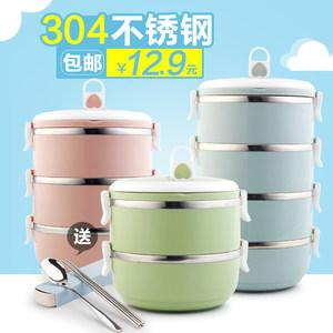 日式创意304不锈钢多层保温<span class=H>饭盒</span>3层2分格学生便当盒儿童双层1餐盒