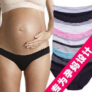 孕妇低腰纯棉<span class=H>内裤</span>夏季蕾丝全棉性感怀孕期托腹黑色三角裤抗菌透气