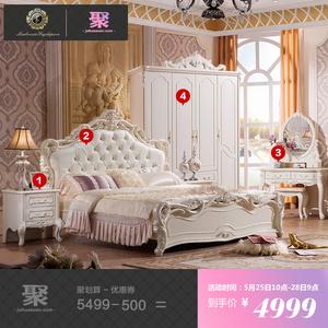 聚法丽莎家具套装欧式床+<span class=H>衣柜</span>+妆台+床头柜 卧室成套家具组合G2