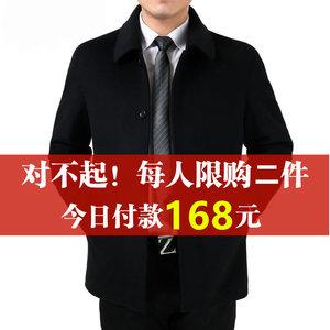 2018新款羊绒大衣中年秋冬季短款中老年羊毛呢子<span class=H>外套</span>男装商务休闲