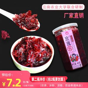 玫瑰酱食用玫瑰纯鲜花瓣桂花酱商用冰粉冷饮奶茶调料冲饮泡茶花酿
