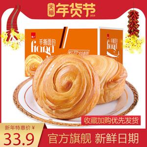 泓一 手撕面包 3斤 面包 早餐 整箱 办公休闲 西式<span class=H>糕点</span> 网红零食