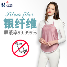 Radiation-proof clothes for pregnant women, genuine anti-radiation clothes, anti-radiation clothes, computer radiation silver fibre belly pockets for work in spring and summer