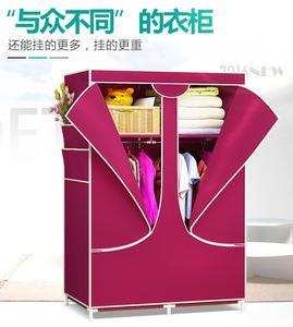 (质量保障)韩式折叠<span class=H>衣柜</span> 无纺布简易布<span class=H>衣柜</span> 收纳 布衣橱
