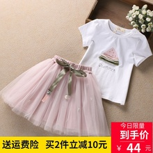 Girls Dress Short Sleeve Skirt, Summer Dress, Children's Princess Skirt, Little Girls Cotton Suit Skirt