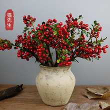 Red berry simulated flower and rich fruit small wild fruit with leaves simulated branch Chinese flower arrangement single branch decorative flower false flower