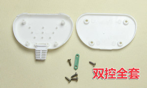 电热毯压线板 夹板 盖板 <span class=H>安全盒</span>暖桌宝桌面垫热敷袋宠物接线盒