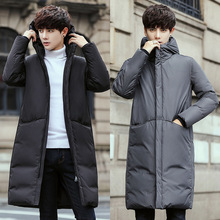 New Down Dress Male White Duck Down Korean Edition Fashion, Handsome and Firm, Winter Dress, Knee-length Jacket for Male
