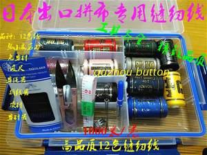 限时特价包邮 出口日本<span class=H>针线包</span>针线套装 针线盒 12色高品质手缝线