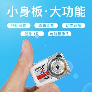 迷你照<span class=H>相机</span>高清录音笔微型摄像机超可爱袖珍小DV家用声控摄像头