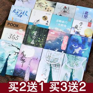 中国大学明信片小清新复古风城市风景明星文艺创意手绘留言贺卡片