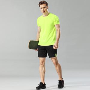晨跑运动套装男夏季短袖跑步服短裤速干t恤宽松<span class=H>休闲</span><span class=H>运动服</span>装两件