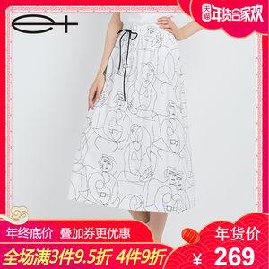 一嘉 e+夏季薄款纯棉抽象印花松紧腰系带中长款<span class=H>半身裙</span>