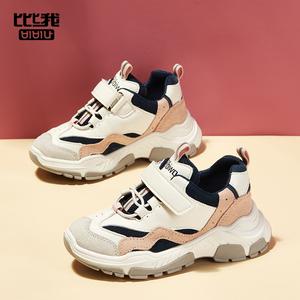 【比比我】秋冬新款儿童运动老爹鞋运动鞋