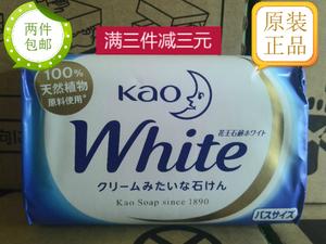 日本本土花王<span class=H>香皂</span>white100%天然植物牛奶泡沫<span class=H>香皂</span> 优雅香味 130g