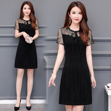 Large-size women's dress with belly lace dress Summer 30-40 year-old middle-aged mother slim skirt in summer