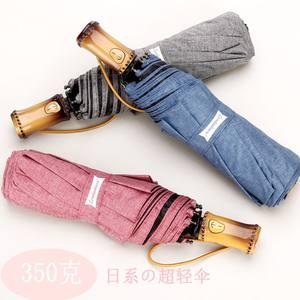 出口日本三折叠全自动晴<span class=H>雨伞</span>高密度超拒水黑胶防晒男女超轻遮阳伞