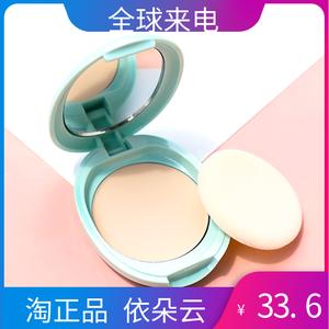 日本Shiseido<span class=H>资生堂</span>惹我neuve蜜<span class=H>粉饼</span>3.5g 清爽吸油控油保湿定妆粉