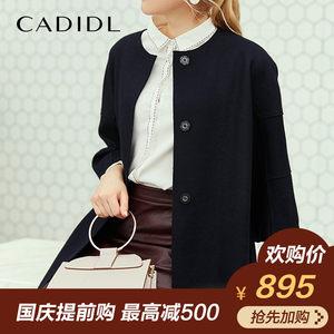 卡迪黛尔2018冬装正品黑色复古呢子<span class=H>大衣</span>宽松系带中长款<span class=H>毛呢</span>外套女