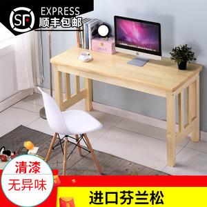 特价包邮简约实木电脑桌松木书桌家用台式桌简易书桌写字台<span class=H>办公桌</span>