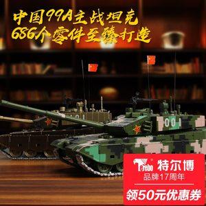 1:50合金99a式坦克模型仿真金属<span class=H>战车</span><span class=H>军事</span>模型摆件成品