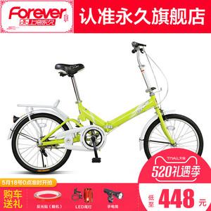 官方旗舰店永久可折叠<span class=H>自行车</span>成人女超轻便携式20寸迷你学生小单车